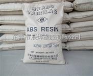 ABS AG15AB 台湾台化