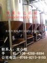DY-L2000-优质立式搅拌机/塑料颗粒搅拌机广东 广西货到付款