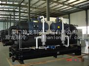 低温螺杆冷水机专用螺杆组