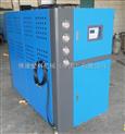 CC-30A-深圳风冷箱式冷水机,深圳大型风冷式冷水机组