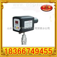 销售GWH400红外测温传感器