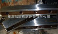 重庆机械剪板机刀片