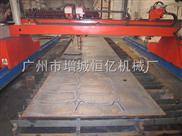 广东数控切割机厂家 火焰切割机、数控火焰切割机厂家直销