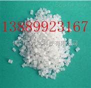 pp 塑料抗菌母料