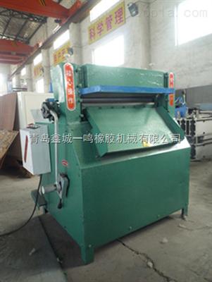 QT-600鑫城新式橡胶切条机