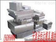 天津GS-2344优质钢材,求购优质钢材上慧聪网