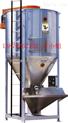 杭州供应大吨位搅拌机 纳金混色机