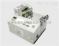 zui新系统裁切机|切绳带裁切机|切棉绳裁切机