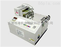 zui新系统裁切机|裁绳带裁切机|裁棉绳裁切机