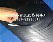 反光橡胶垫-耐高温橡胶垫-磁性橡胶件