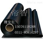 黑色5个厚绝缘胶垫!绝缘地垫-10kv!配电室绝缘橡胶垫!