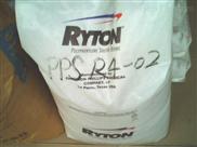 耐高温PPS R-4-02美国菲利浦R-4-02{工程橡胶}