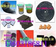 供应工程橡胶