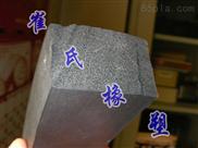 发泡橡胶板、海绵橡胶板