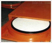 衡水凯奥工程橡胶有限公司 盆式橡胶支座
