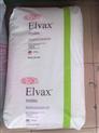 EVA塑胶原料 ↘ Elvax ↘【250】