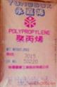 聚荣化工东莞公司供应PP塑胶原料:台湾福聚ST868M,PP(聚丙烯)