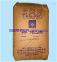 食品级PP台湾台化 PP-K1035特性 半透明K1035 PP塑胶原料销售商