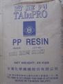 医疗级别聚丙烯原料