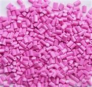 供应 PVC 原料 一级回料 再生料红色(图)