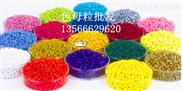 色母粒批发 吹膜专用色母粒 1058 塑胶色母粒色母料