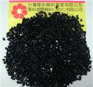高浓度黑色色母粒