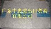 供应溴化丁基橡胶BBK-232