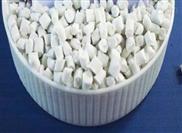供应塑料PP电器制品 阻燃剂 塑料添加剂 片材PP 阻燃剂 塑料添加剂