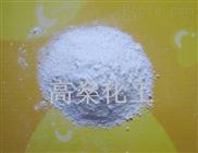 PC无卤透明专用环保 阻燃剂 塑料添加剂