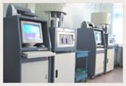 改性工程塑料檢測分析數碼油墨成分檢測找何春艷