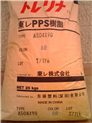 优质供应原厂PPS工程塑料日本东丽A604 玻纤增强级