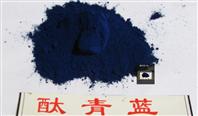 通用塑料色粉、直售、批发红旗牌酞菁蓝