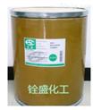 ESC耐高温抗氧剂NOX-680F