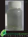 聚氨酯专用耐高温抗氧剂PUA-102