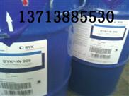 BYK-W940 W961润湿分散剂