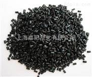 供应  供应  环保级聚丙烯再生颗粒