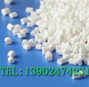 PE阻燃母粒 塑料添加剂,聚乙烯 阻燃剂 塑料添加剂,LDPE 阻燃剂 塑料添加剂