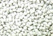 【华尔信】供应环保聚乙烯阻燃母粒 塑料添加剂