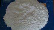 透明母料专用透明粉(非滑石粉)