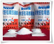 供应聚烯烃专用透明料 PE管材专用透明母料