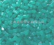 供应 绿色聚丙烯PP再生颗粒再生料