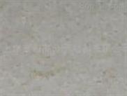 不透明開口母粒ANTI-7002