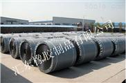 """河北汇东橡胶公司""""汇东""""工业橡胶板"""