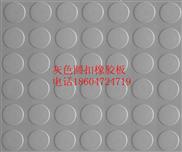 内蒙古包头 萨拉齐 固阳 达茂旗 橡胶板 防滑橡胶板 圆点橡胶板 条纹橡胶板