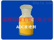山东淄博高温发泡剂-塑料橡胶发泡剂