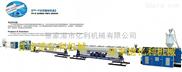 饮用水管PP-R管材生产线一出二