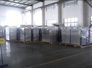 3HP风冷箱式冷水机价格_厂家_图片_参数