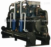 低温冷水机组 低温冷水机 低温螺杆式冷水机