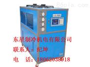 南浔25HP水冷箱式冷水机|30P风冷箱式冷水机