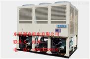 沿河40HP工业冷水机 45P工业冷水机